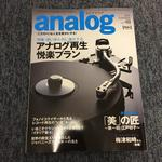 analog vol.48 2015 SUMMER