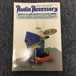 AUDIO ACCESSORY NO.093 1999 SUMMER
