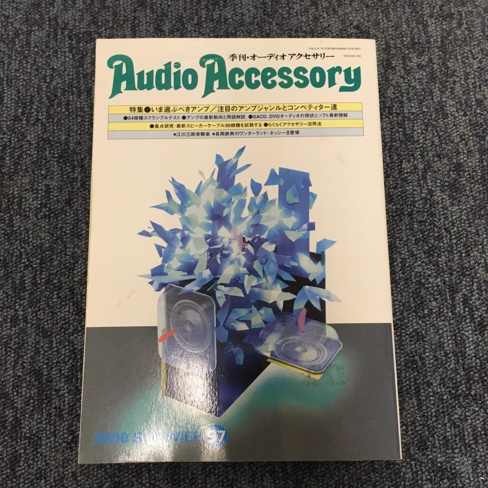 AUDIO ACCESSORY NO.097 2000 SUMMER