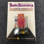 AUDIO ACCESSORY NO.95 1999 WINTER