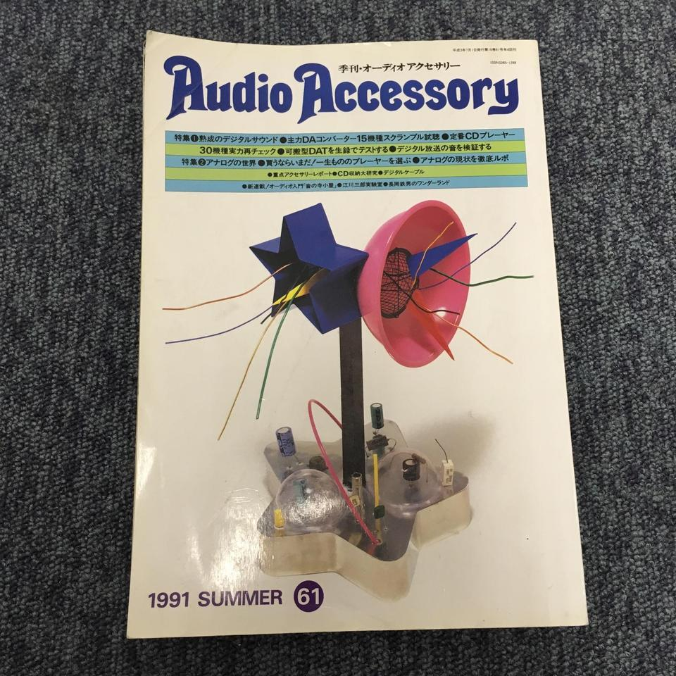 AUDIO ACCESSORY NO.61 1991 SUMMER