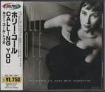 BLAME IT ON MY YOUTH/HOLLY COLE