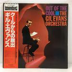 OUT OF THE COOL/GIL EVANS