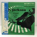 WIZARD OF THE VIBES/MILT JACKSON