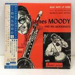 JAMES MOODY AND HIS MODERNISTS