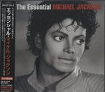 THE ESSENTIAL/MICHAEL JACKSON