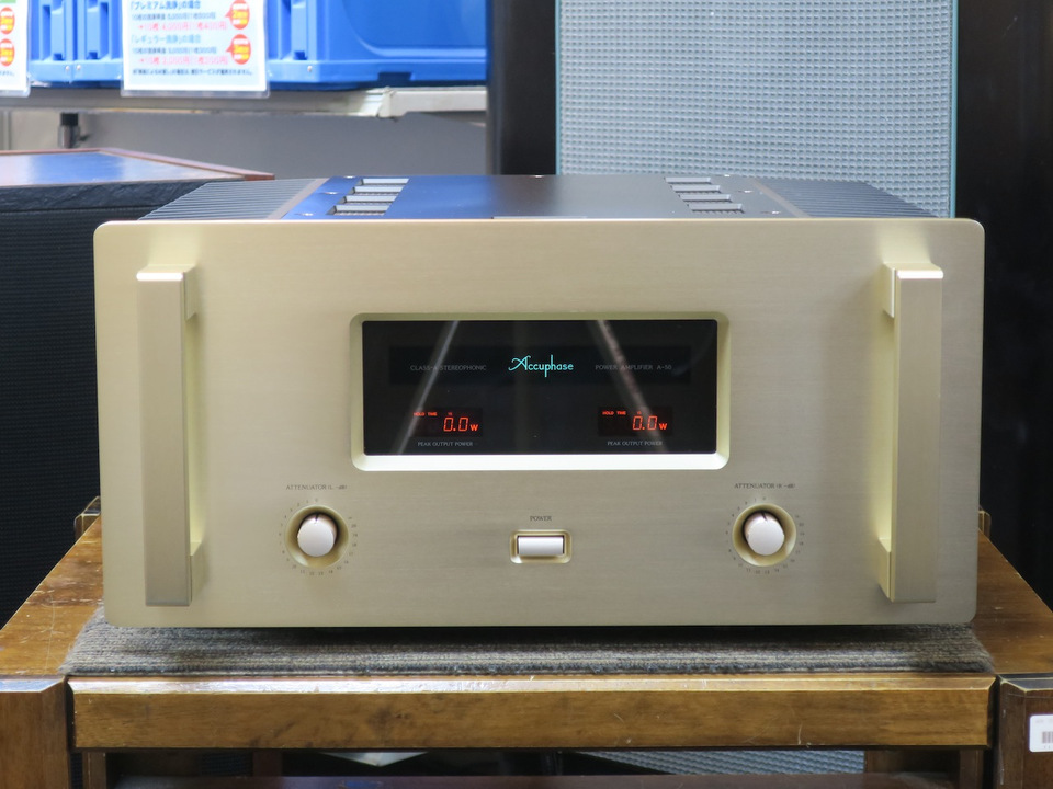 A-50 Accuphase アキュフェーズ パワーアンプ(トランジスター) 画像a