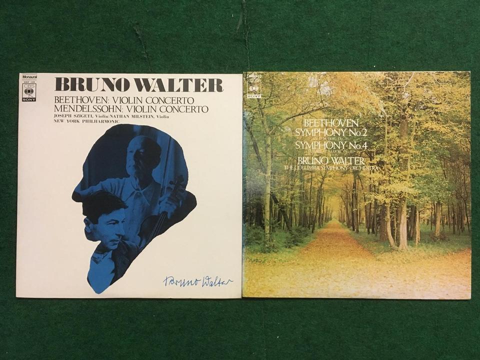 ブルーノ・ワルター16枚セット  画像