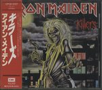 KILLERS/IRON MAIDEN