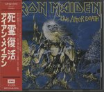 LIVE AFTER DEATH/IRON MAIDEN