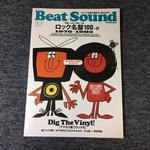 BEAT SOUND NO.8 2007