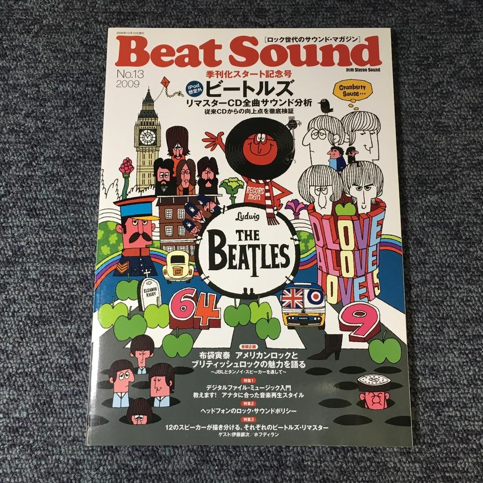 BEAT SOUND NO.13 2009  画像