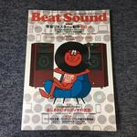 BEAT SOUND NO.17 2010