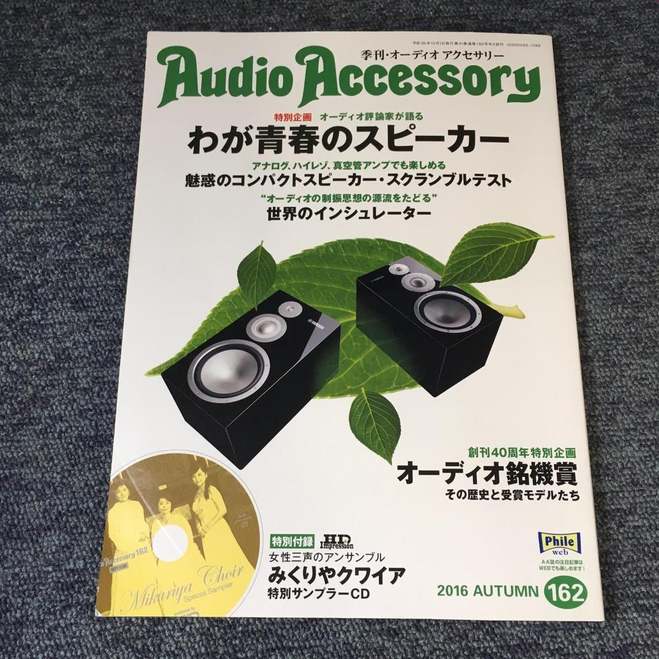 AUDIO ACCESSORY NO.162 2016 AUTUMN