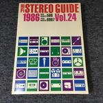 HI-FI STEREO GUIDE VOL.24 1986