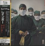 DIFFICULT TO CURE/RAINBOW