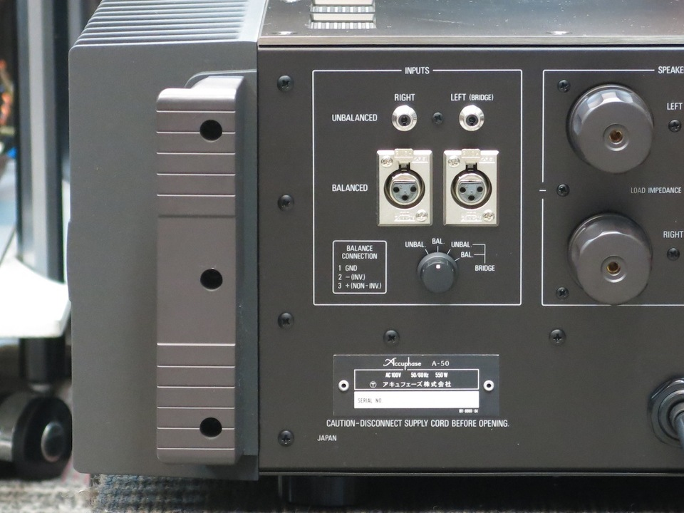 A-50 Accuphase アキュフェーズ パワーアンプ(トランジスター) 画像g