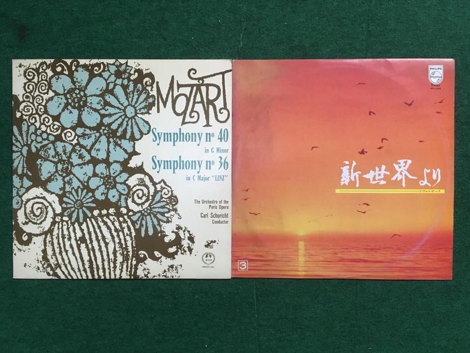 交響曲14枚セット  画像