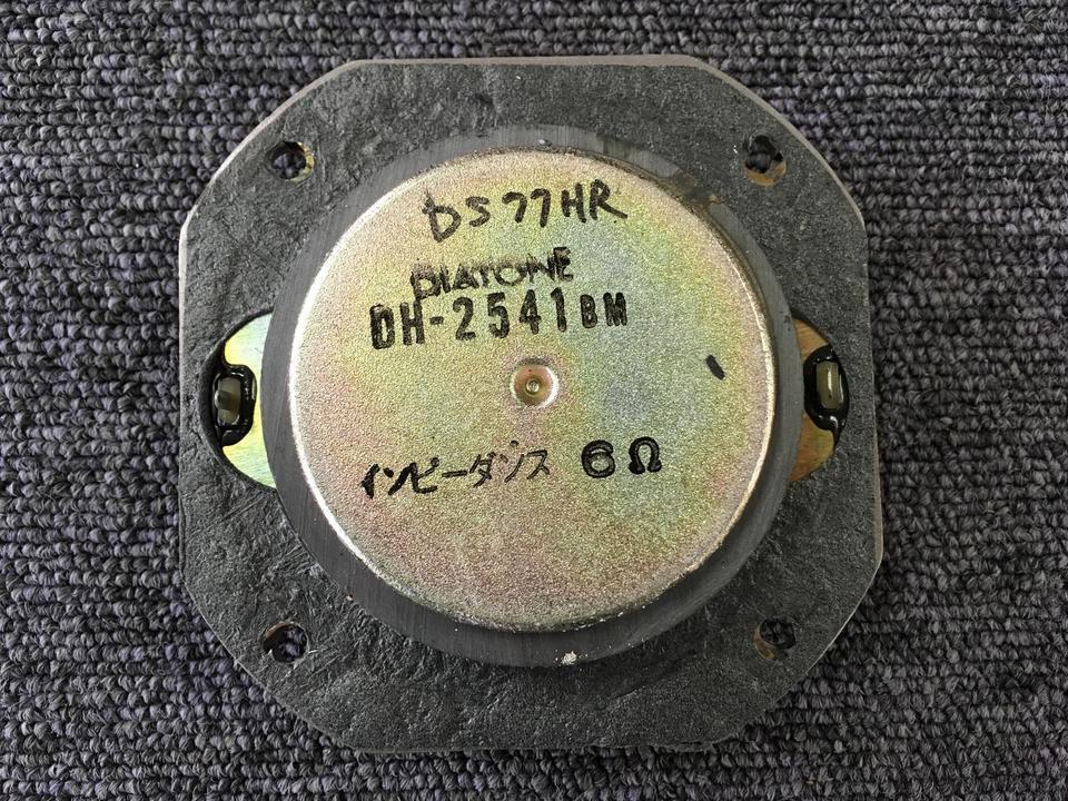 DH-2541BM DIATONE 画像