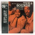 THE 3 SOUNDS/THE THREE SOUNDS