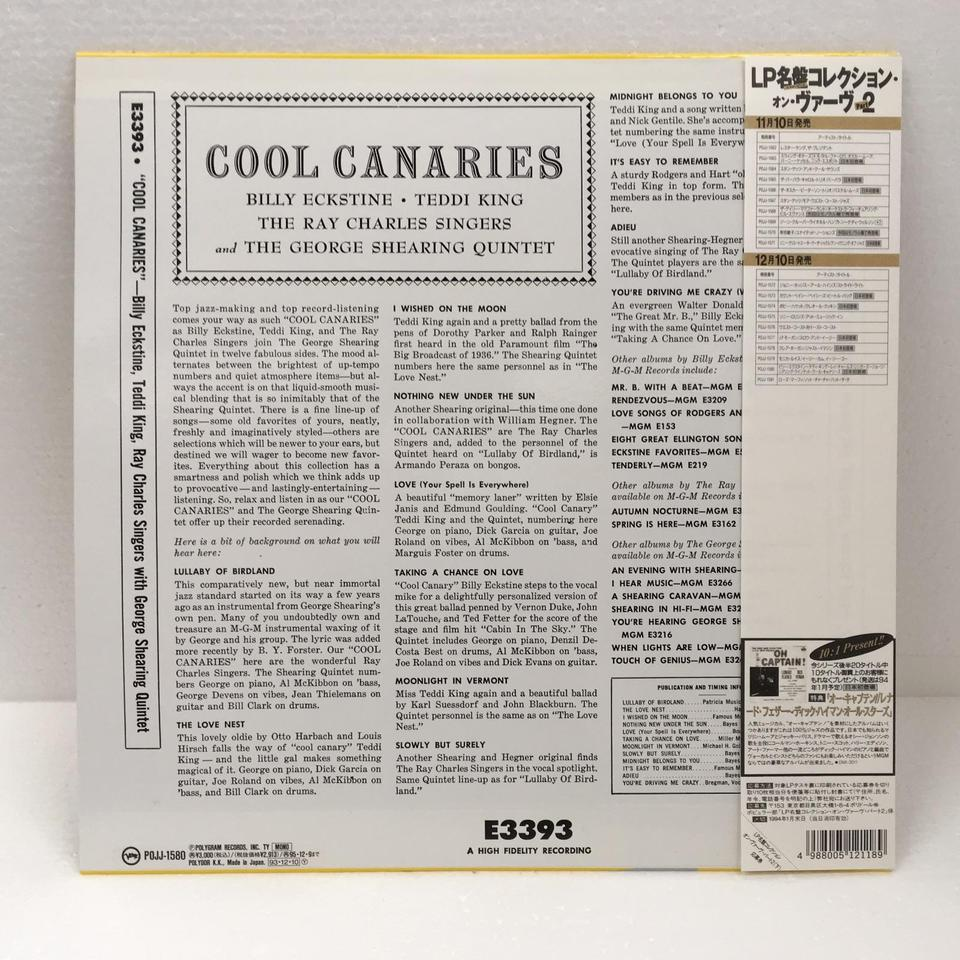 COOL CANARIES/GEORGE SHEARING GEORGE SHEARING 画像