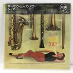 【未開封】MELLOW MOODS OF JAZZ/V.A.