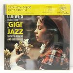 GIGI IN JAZZ/SHORTY ROGERS