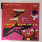 【未開封】JOLLY JUMPS IN/PETE JOLLY