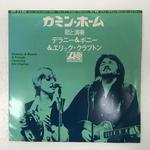 「COMIN' HOME」「GROUPIE」/DELANEY & BONNIE & FRIENDS FEATURING ERIC CLAPTON