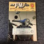 別冊FM fan /NO.27 '80 AUTUMN