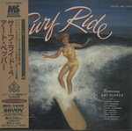 SURF RIDE WITH ART PEPPER