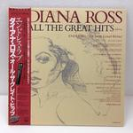 ALL THE GREAT HITS/DIANA ROSS