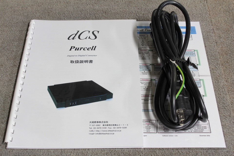 Purcell 1394 dCS ディーシーエス D/Aコンバータ 画像l