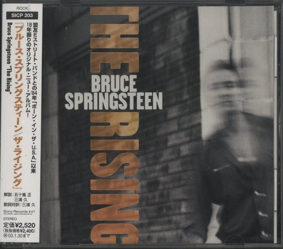 THE RISING/BRUCE SPRINGSTEEN  画像