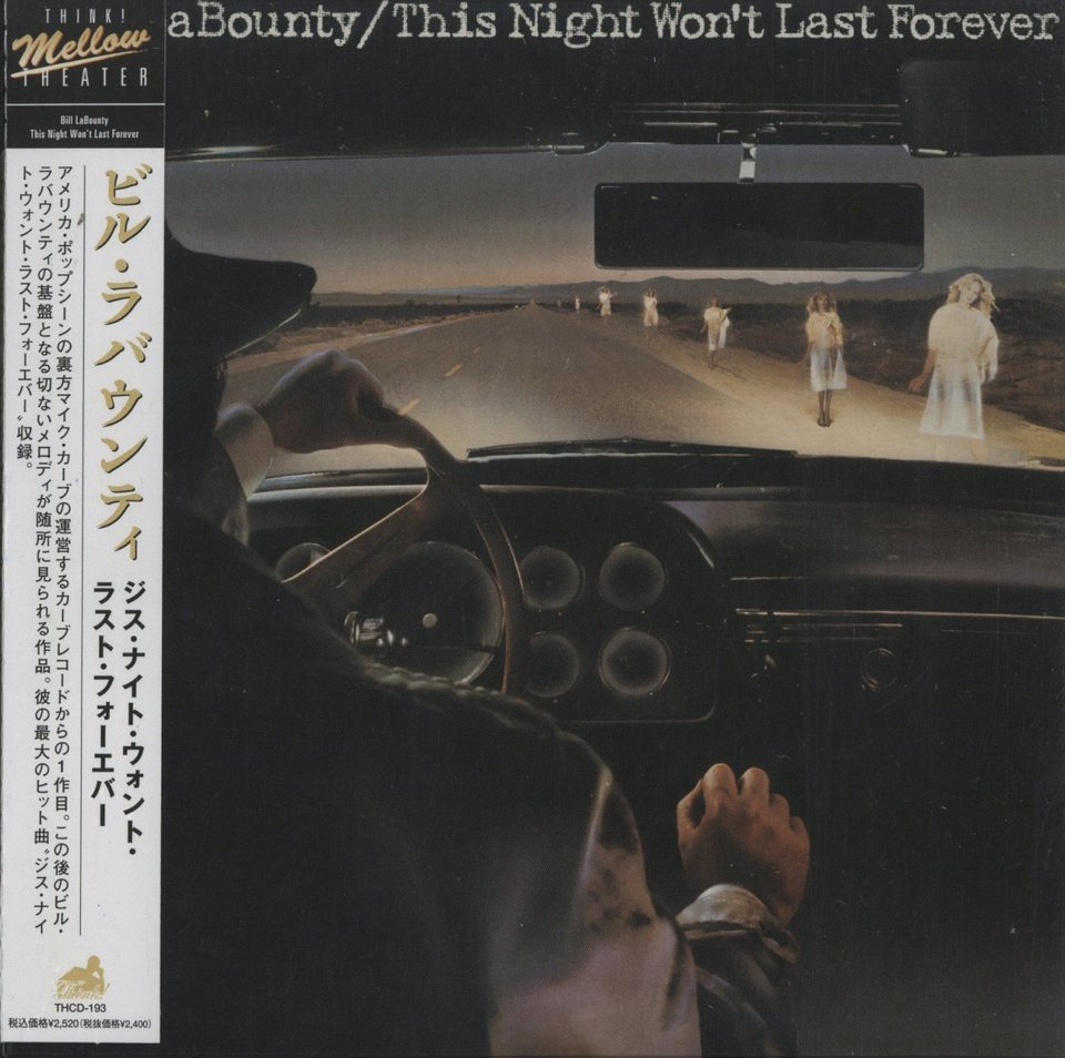 THIS NIGHT WON'T LAST FOREVER/BILL LABOUNTY BILL LABOUNTY 画像