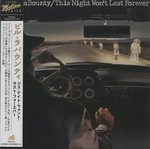THIS NIGHT WON'T LAST FOREVER/BILL LABOUNTY