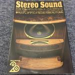 STEREO SOUND NO.080 1986 AUTUMN