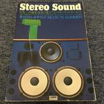 STEREO SOUND NO.035 1975 SUMMER