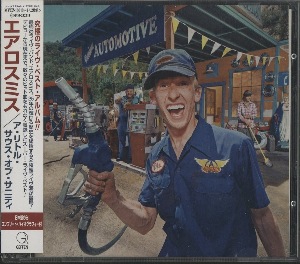 A LITTELE SOUTH OF SANITY/AEROSMITH AEROSMITH 画像