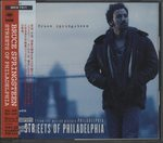 STREETS OF PHILADELPHIA/BRUCE SPRINGSTEEN