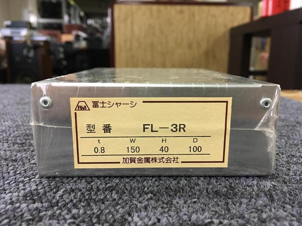 FL-3R 加賀金属 画像