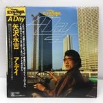 A DAY/矢沢永吉