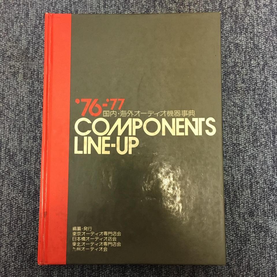 '76-'77 COMPONENTS LINE-UP 編纂・発行:東京オーディオ専門店会/日本橋オーディオ店会/東北オーディオ店会ほか 画像