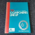 '83 COMPONENTS LINE-UP