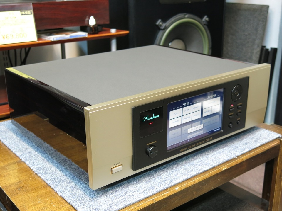 DG-58 Accuphase アキュフェーズ その他オーディオ機器 画像c