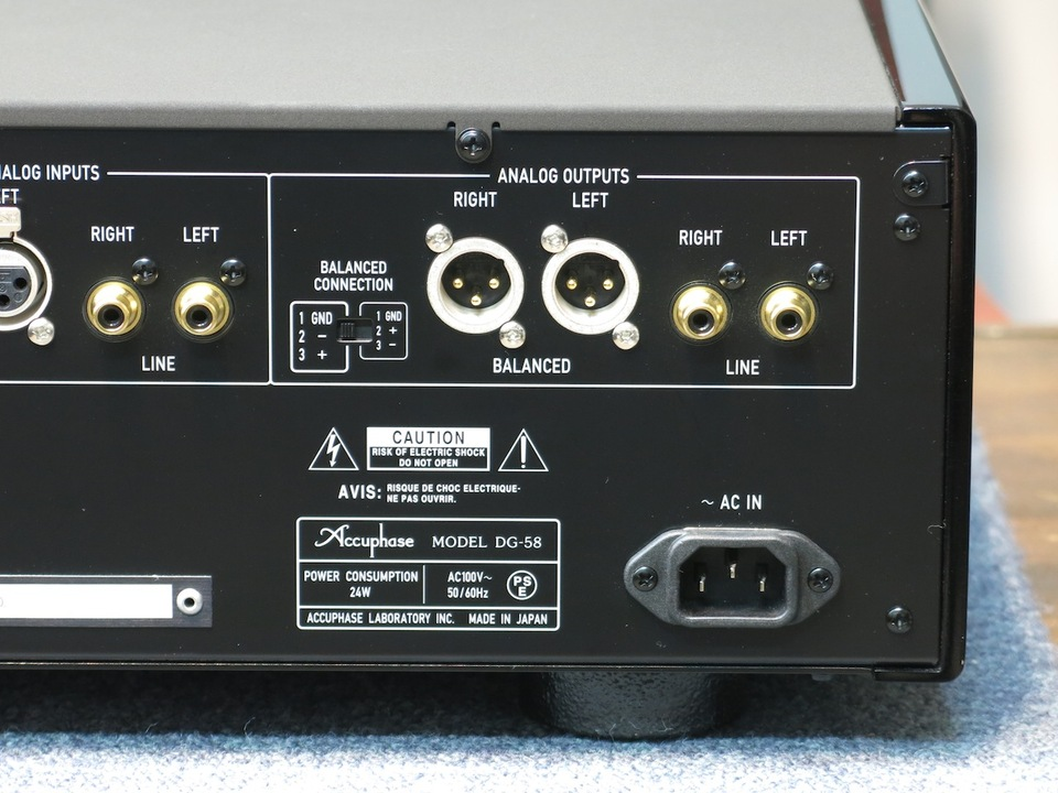DG-58 Accuphase アキュフェーズ その他オーディオ機器 画像h