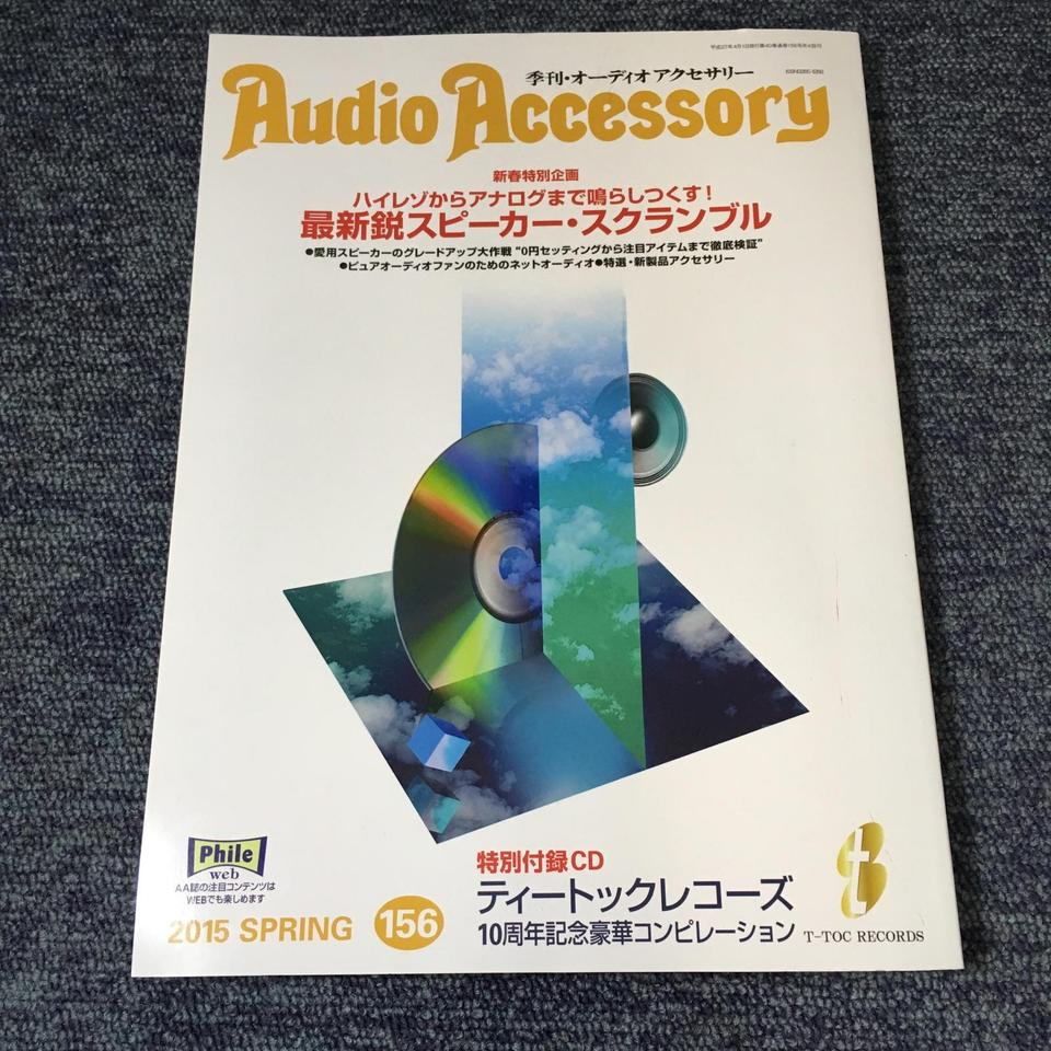 AUDIO ACCESSORY NO.156 2015 SPRING