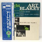 A NIGHT AT BIRDLAND VOL.1/ART BLAKEY