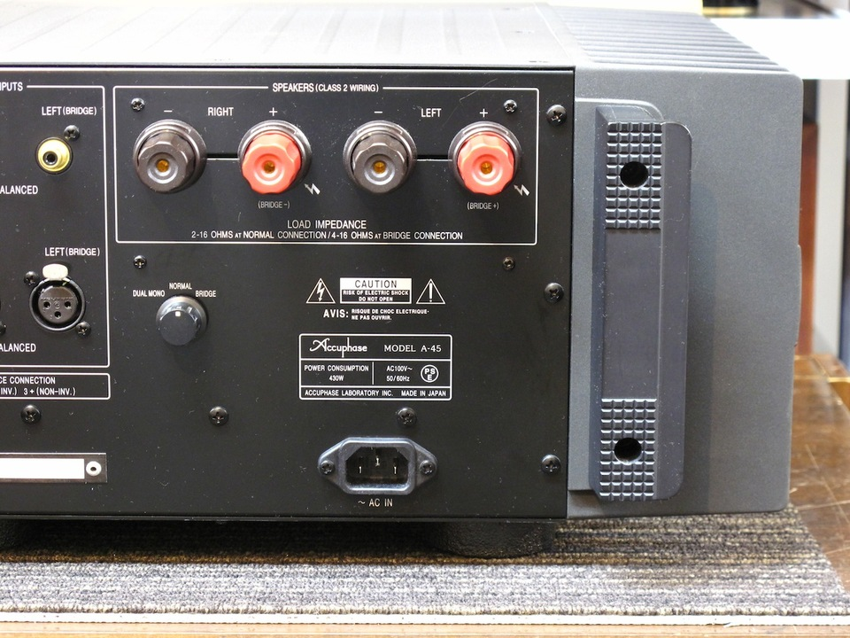A-45 Accuphase アキュフェーズ パワーアンプ(トランジスター) 画像i