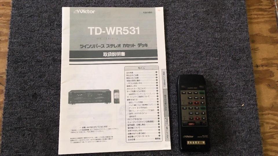 TD-WR521 Victor 画像